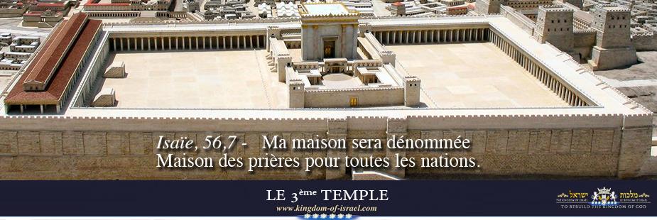 Slides_temple7